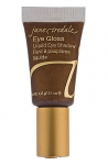 Brown Silk Eye Gloss